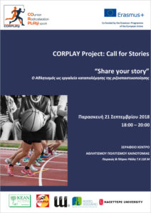 KEAN call for stories